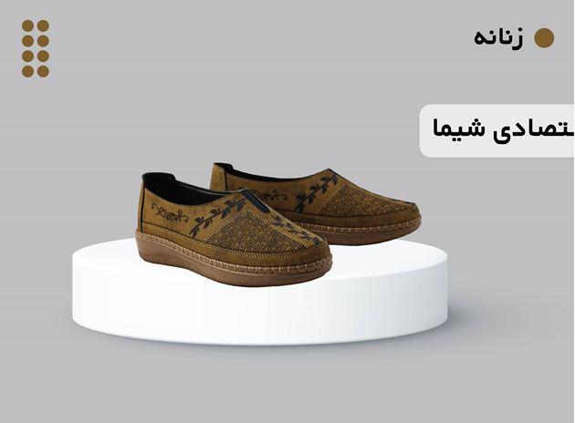 تصویر دسته بندی کفش های اقتصادی زنانه